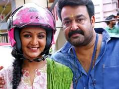 Mohanlal-Manju Warrier Movie Titled 'Vineethamayi Apekshikkunnu'?