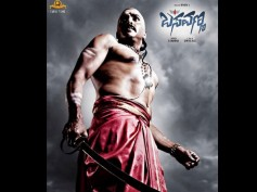 Upendra's Movie Title Changed To Shivam