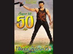 Govindudu Andarivadele Completes 50 Days At Theatres