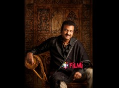 Mohan Babu Completes 40 Years In Tollywood
