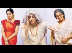 Kavya Madhavan In 24 Getups