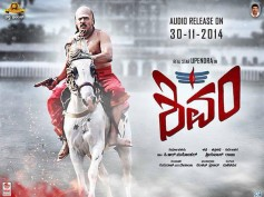Upendra's Shivam Trailer Released