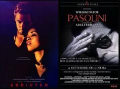 Erotic Movies of 2014