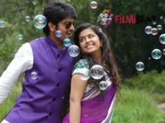 Lakshmi Raave Maa Intiki Gets U/A