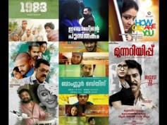 Which Is The Best Malayalam Movie Of 2014?