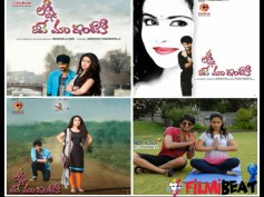 Lakshmi Raave Maa Intiki Movie Review: An Enjoyable Movie