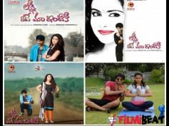 Lakshmi Raave Maa Intiki Movie Review: An Enjoyable Movie
