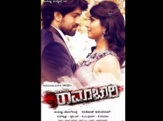 Mr And Mrs Ramachari To Get Christmas Release