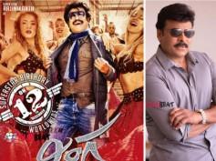 Mega Star Chiranjeevi To Launch Audio Of Lingaa(Telugu)?