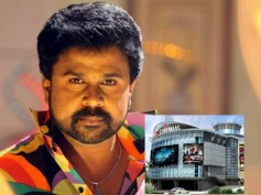 Dileep Opens Multiplex In Chalakudy