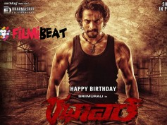 BIRTHDAY SPL: Srimurali's Rathaavara Poster Revealed!