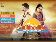 Nagara Varidhi Naduvil Njan: Viewers Expectations
