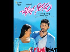 Chinnadana Nee Kosam Movie Review: A Routine Romantic-Comedy Entertainer