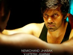 Meaghamann Movie Review: Better Screenplay Could've Made This A Must Watch!