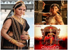Most Awaited Rudhramadevi's Trailer For Sankranthi?