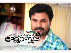 Eros International To Enter Mollywood With 'Life Of Josutty'