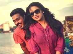 Asif Ali And Bhavana Turn Adventurous