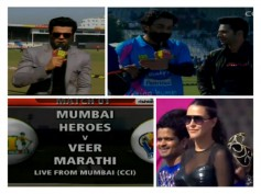 CCL 2015 Live Update: Bollywood Celebrities Match And Performance