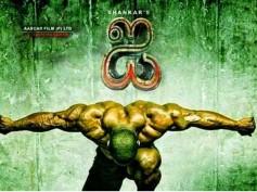 'I'(Ai,Manoharudu) Gets Massive Response At Andhra Pradesh: Vikram Steals The Show