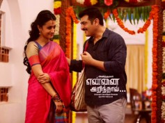 Do Not Expect Too Much From Ajith's Yennai Arindhaal: Director Gautham Menon
