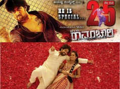 Mr and Mrs Ramachari Completes 25 Days At Theatres!