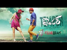 'Temper' Audio Release Shifted To Telangana Due To Financial Crisis!