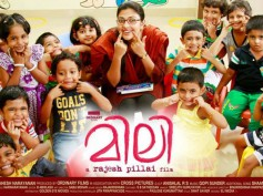 Mili Movie Review: Watch It For Amala Paul