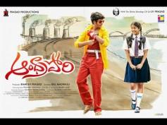 Puri Jagannadh's Son Debut Movie Andhra Pori On Floors!