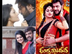Working With Radhika Kumarswamy Was Comfortable: Chiranjeevi Sarja!