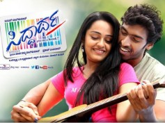 Vinay Rajkumar Gets A Thumbs Up From Police Officers!