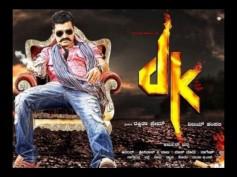'DK' Trailer Review: 'Jogi' Prem In & As DK