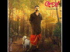 Aadu Oru Bheegara Jeevi Aanu Movie Review: Not As Expected!