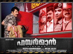 Mammootty's Fireman: Viewers Expectations