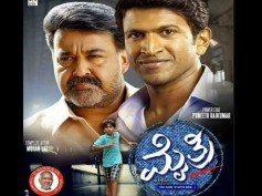 'Mythri' Movie Review: A Special Movie With A Social Message