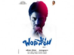 Allari Naresh's Bandipotu Audience Review