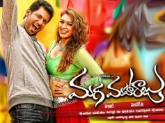 Vishal's Maga Maharaju Movie Review