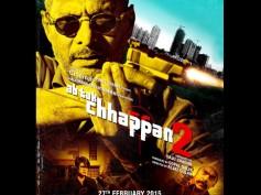Ab Tak Chhappan 2 Movie Review: Disastrous Sequel