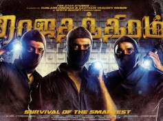 Rajathandhiram Movie Review: A Sleek Heist Thriller Breaking All Stereotypes!
