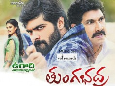 Tungabhadra Movie Review - A Bumpy Flow!