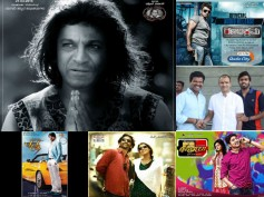 UGAADi Special: Sandalwood Round Up!