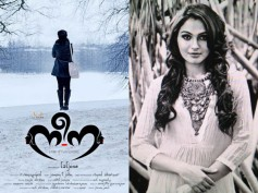 Why Was Andrea Jeremiah Taken Out From Lal Jose's Neena?