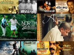 National Film Awards: Best Malayalam Feature Films (2004-2014)
