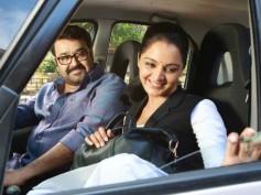 Ennum Eppozhum Movie Review: A Mohanlal-Manju Show!