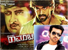 Ram Charan Clean Bowled Over Yash's Performance In 'Mr And Mrs Ramachari'