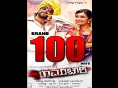 Mr And Mrs Ramachari Completes 100 Days!