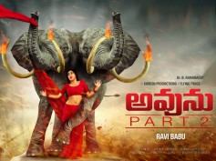 Avunu 2 Movie Review: Another Substandard Sequel