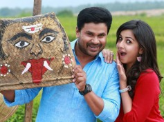 Ivan Maryadaraman Movie Review: Simply Outdated