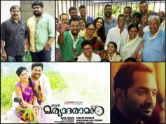 Highlights Of The Week: Amal Neerad Weds Jyothirmayi, Ivan Maryadaraman Fails To Impress And More..