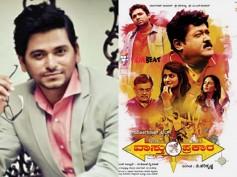 WATCH: Lucia Director Pawan Kumar  Appreciates 'Vaastu Prakara'