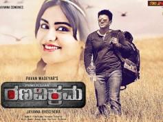 Rana Vikrama Movie Review: Border Disputes, Yet Again!